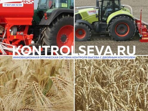 Сельхозтехника Хорш АгроСоюз FG 18.30 технические характеристики