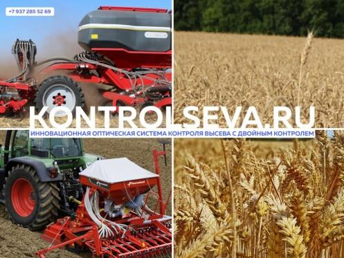 Глонасс в сельском хозяйстве для мониторинга расхода дизельного топлива какие расценки?