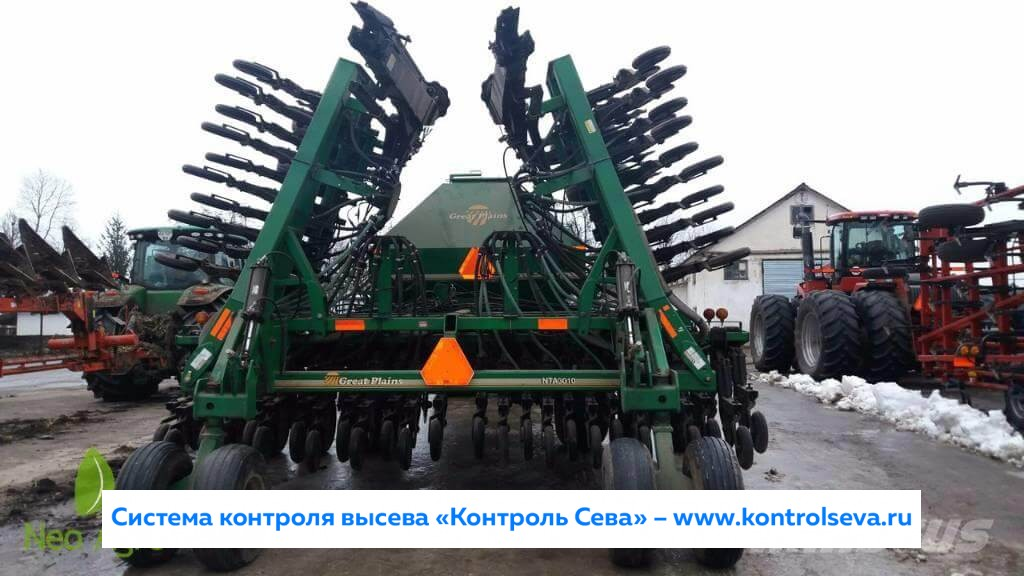 "Система котроля высева ""Контроль сева"" на GREATPLAINS NTA3010"