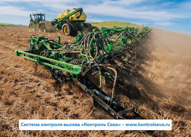 """Система контроля высева """"Контроль сева"""" г. Саратов"""