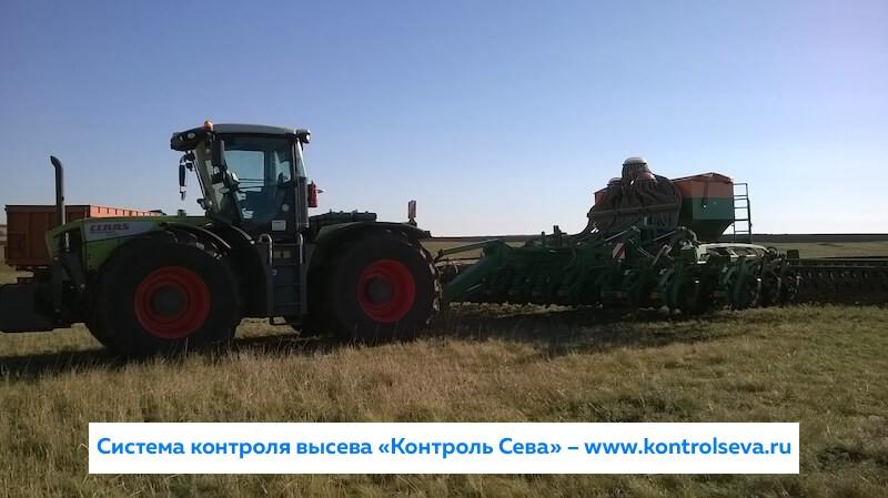 """Система контроля высева """"Контроль сева"""" г. Ульяновск"""