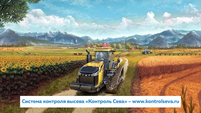 """Система контроля высева """"Контроль сева"""" г. Уфа"""
