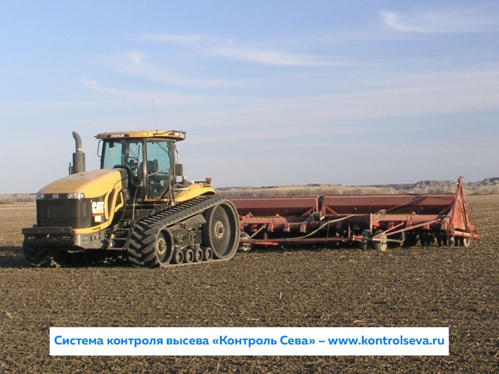 """Система контроля высева """"Контроль сева"""" г. Новосибирск"""
