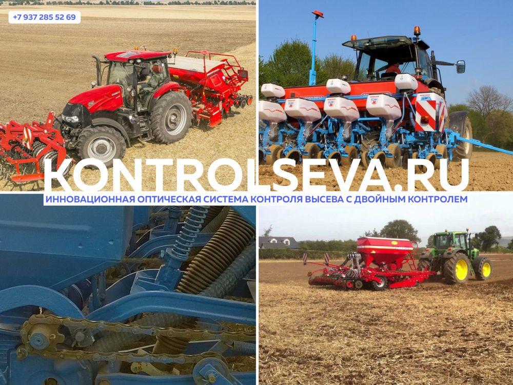 Глонасс в сельском хозяйстве для отслеживания расхода дизельного топлива продажа