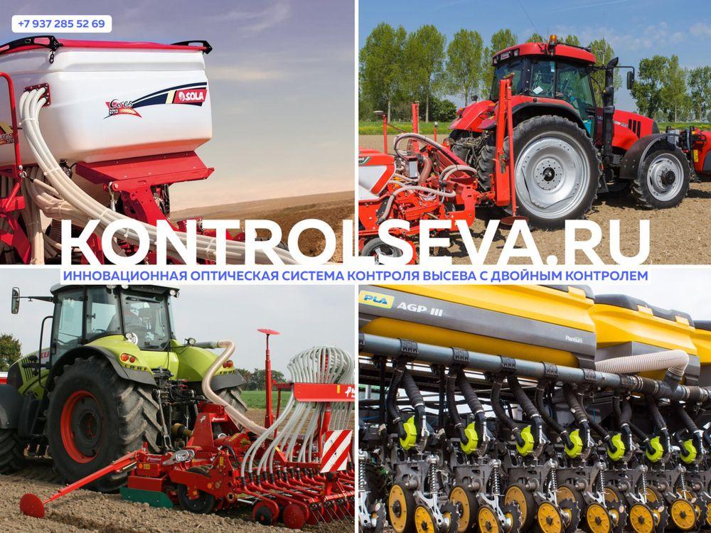Оборудование контроля дизельного топлива в сельском хозяйстве сайт дилера