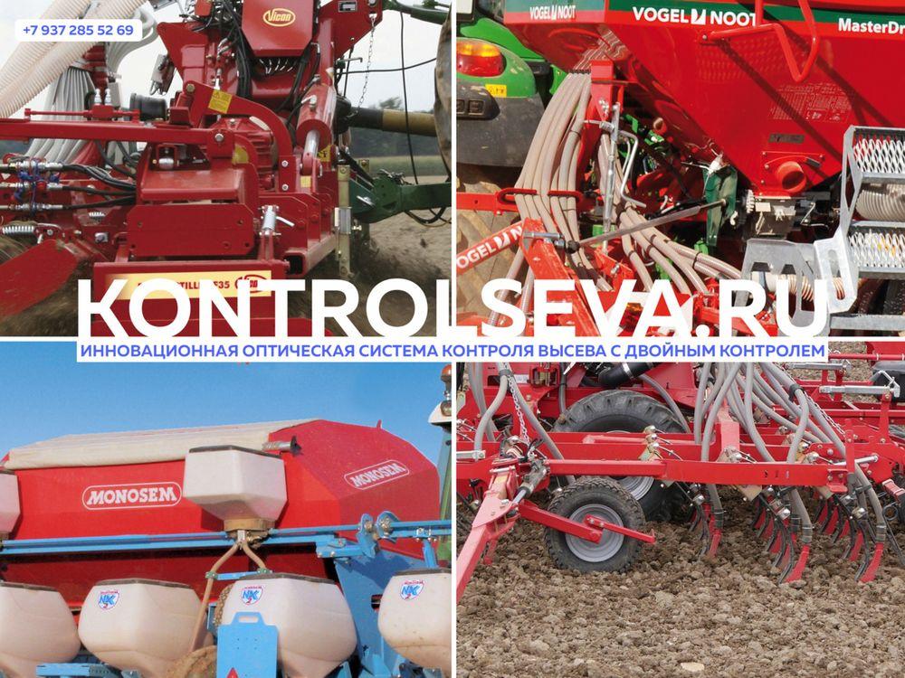 Борона Кама для трактора технические характеристики