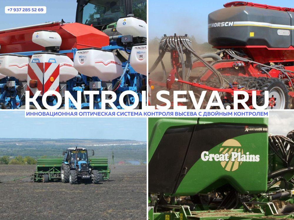 Экономия энергии в сельском хозяйстве
