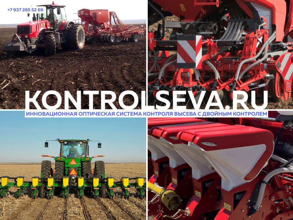 Системы пашенного земледелия