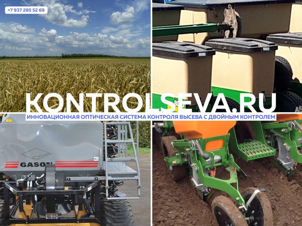 Нулевая технология обработки почвы