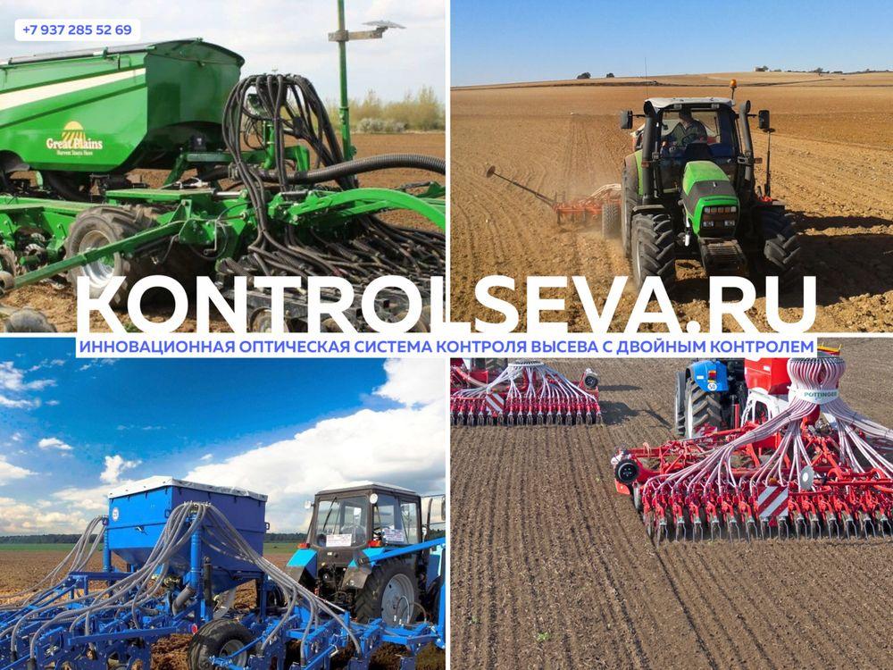 Сеялка зерновая Дон производство