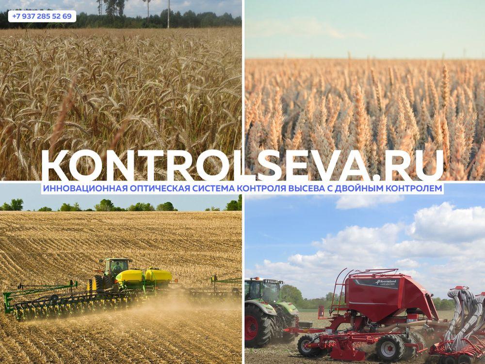 Современный трактор для сельского хозяйства позвонить для заказа