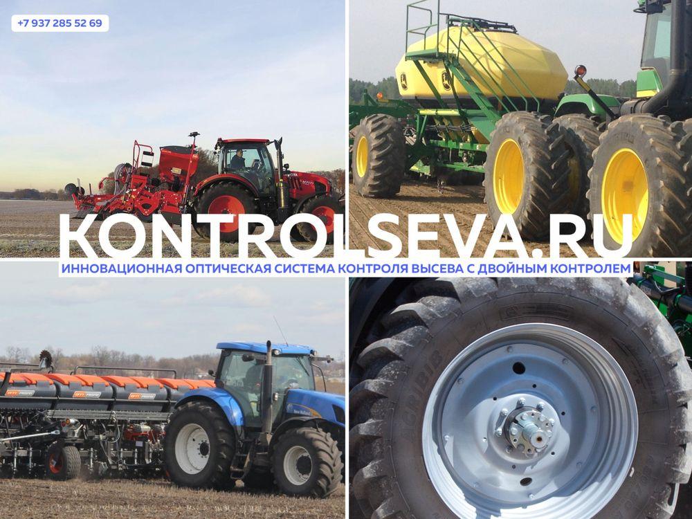 Прибор контроля дизельного топлива в сельском хозяйстве сайт фирмы