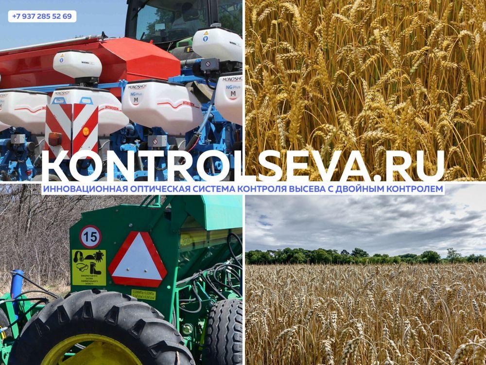 Системы интенсивного земледелия