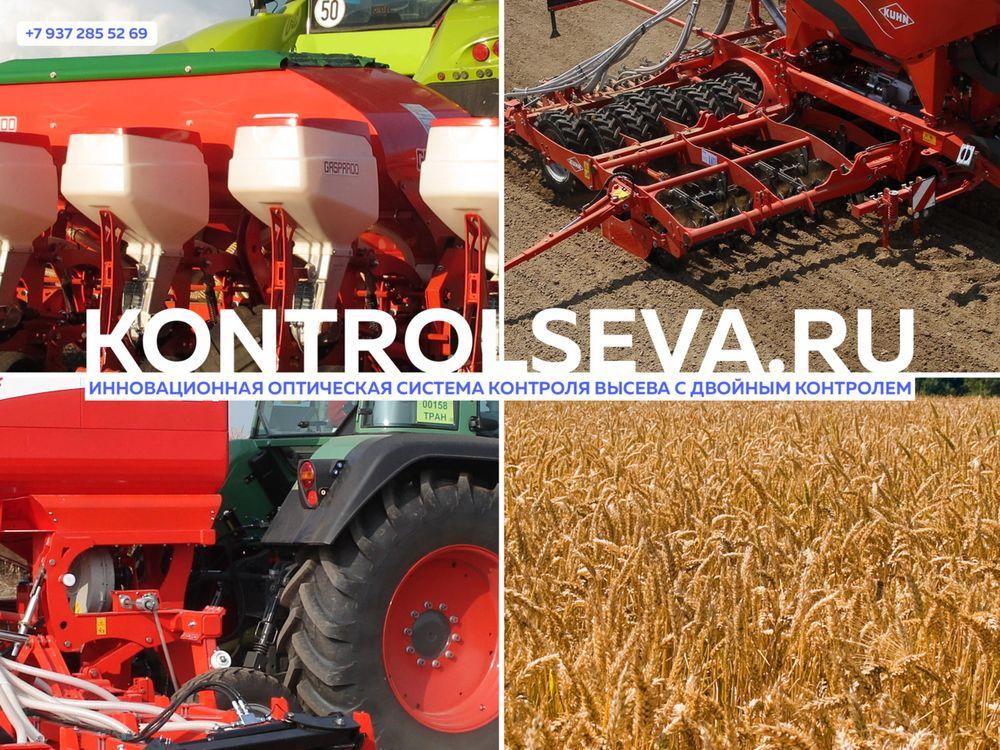 Сельхозтехника Хорш Маэстро 24 СВ сайт фирмы
