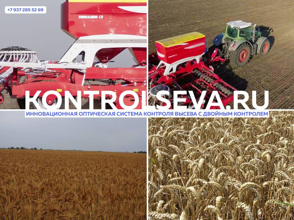 Сельхозтехника Lemken Azurit официальный сайт