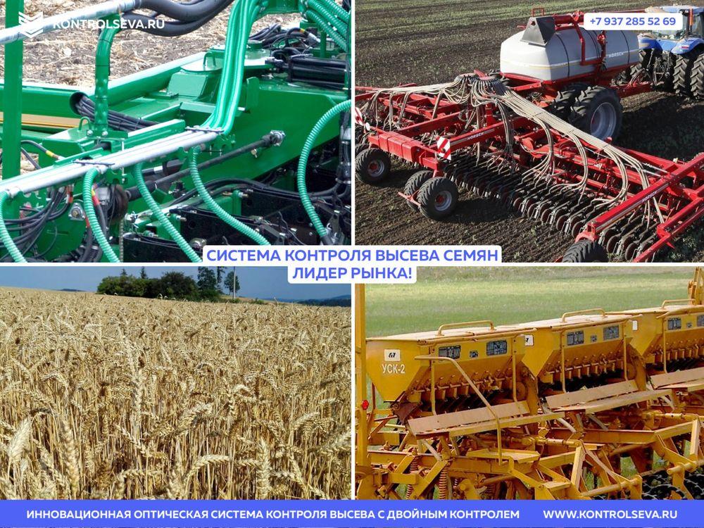 Зерновой высевающий аппарат сайт дилера