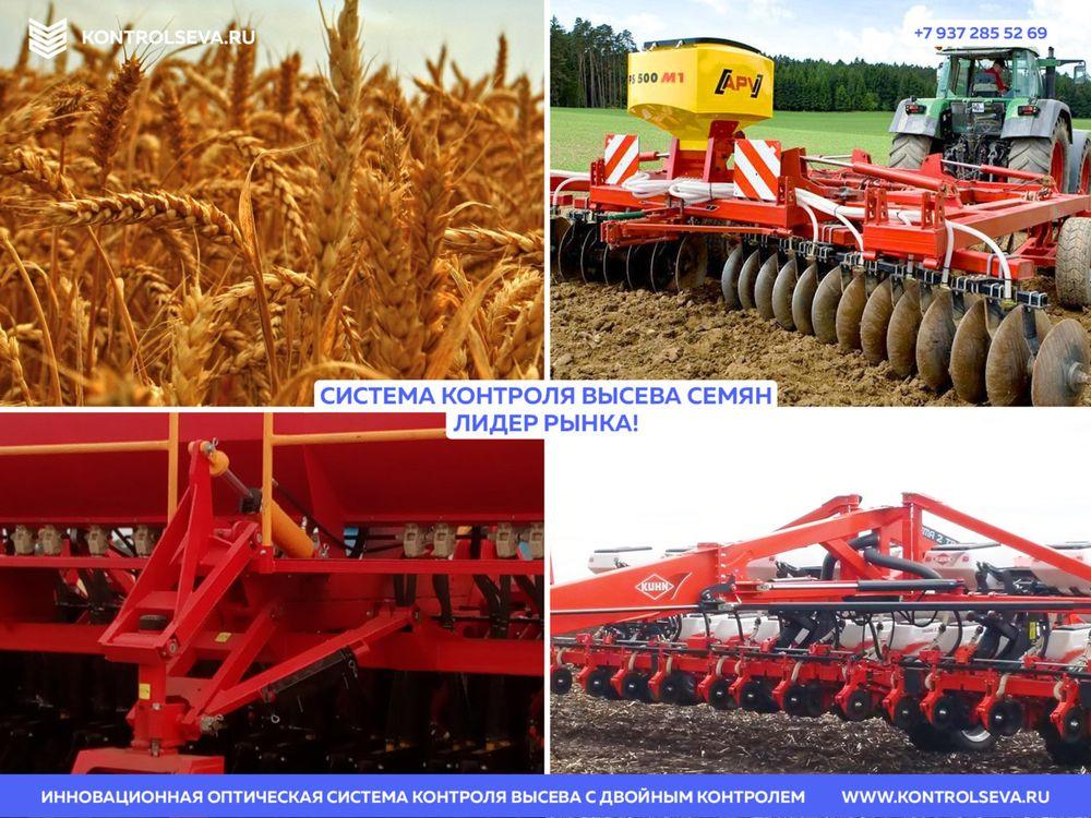 Нулевая технология обработки почвы плюсы и минусы