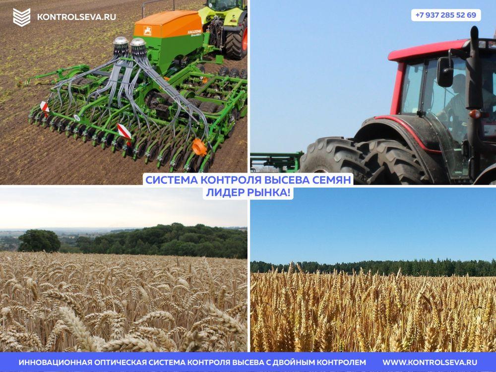 Сельхозтехника Horsch АгроСоюз ATD 9.35 дилер