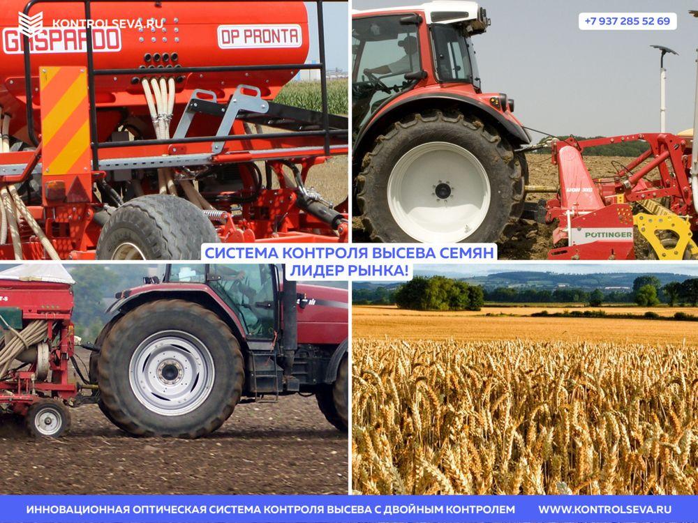 Заказ счетчика контроля расхода дизельного топлива в тракторе