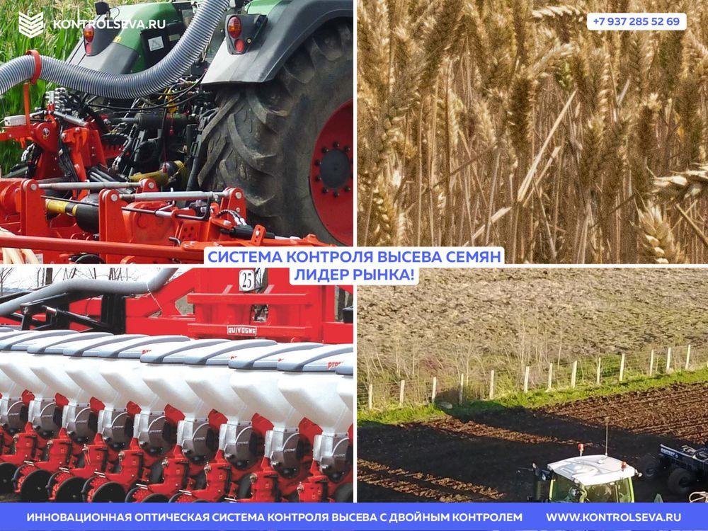 Глонасс в сельском хозяйстве для отслеживания расхода дизельного топлива официальный сайт