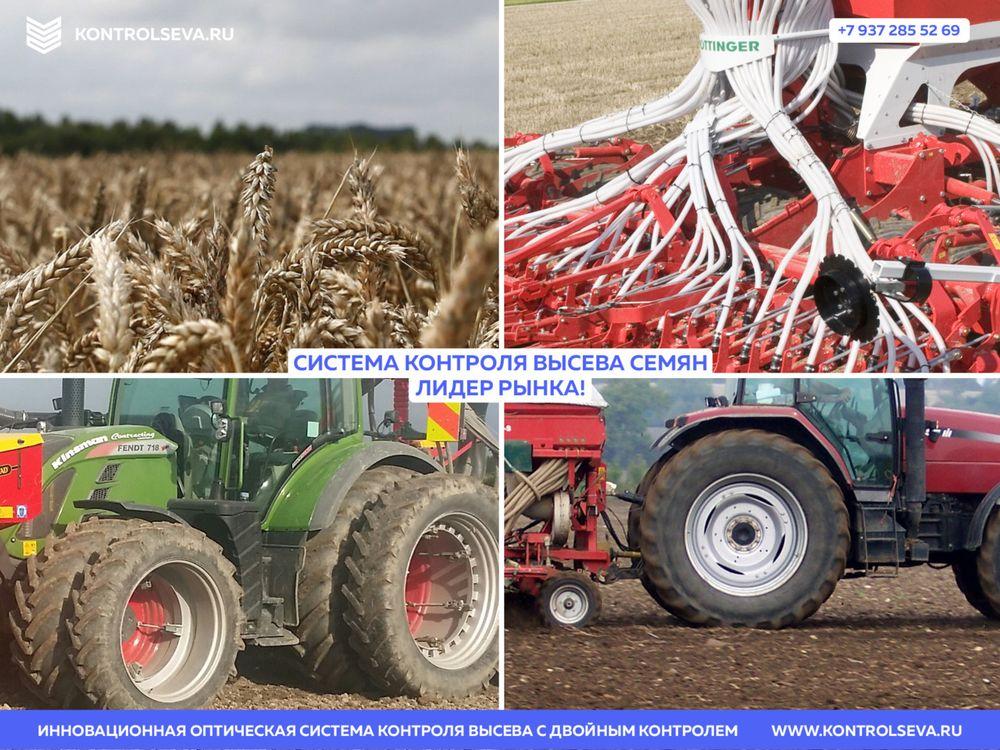Цена внесения фосфорнокалийных удобрений на поля