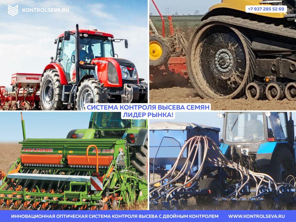 Сайты орошаемого земледелия