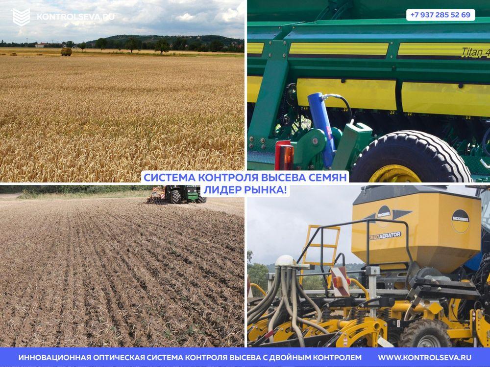 Прицепная зерновая сеялка официальный сайт