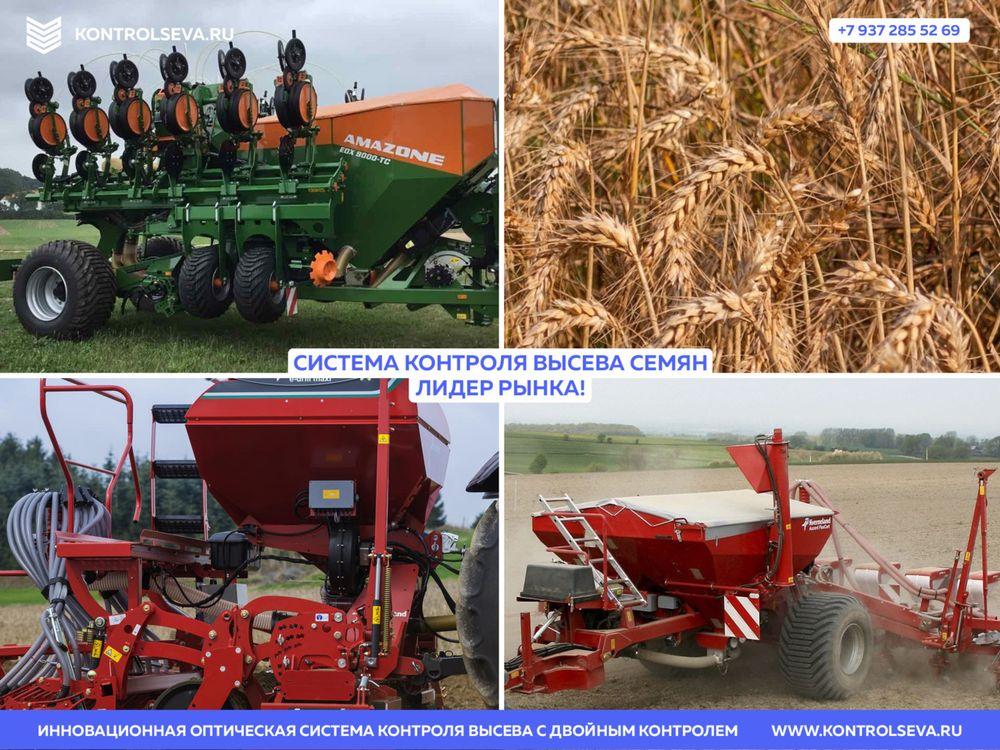 Глонасс в сельском хозяйстве для учета расхода ГСМ официальный сайт