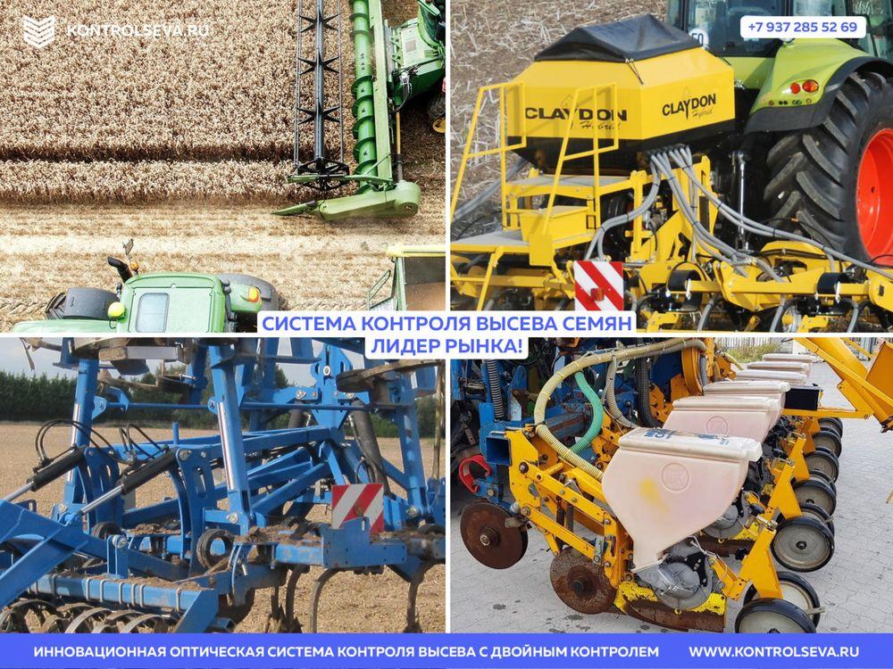 Сеялка Агратор 3400 подобрать по ценам