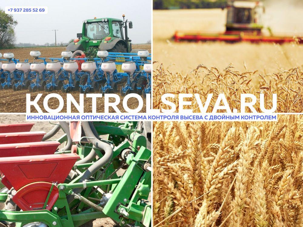 Внесение твердых удобрений под озимую пшеницу