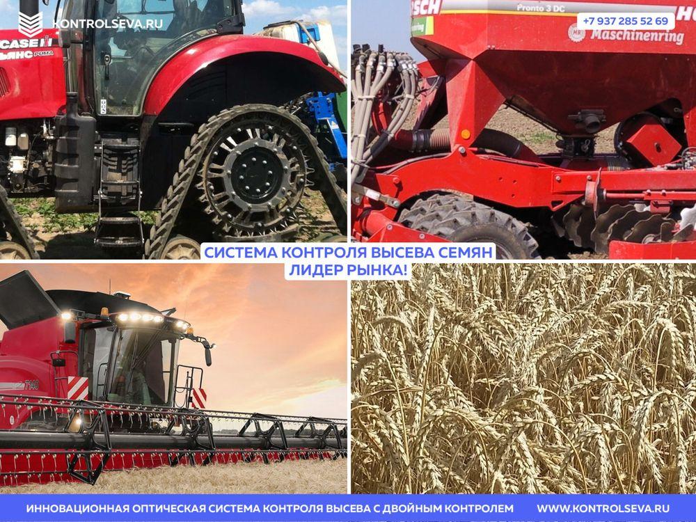 Универсальная зерновая сеялка позвонить для заказа