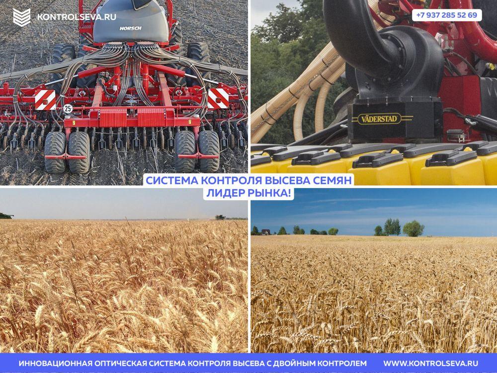 Сеялка зерновая СЗ 4 заказать дешево