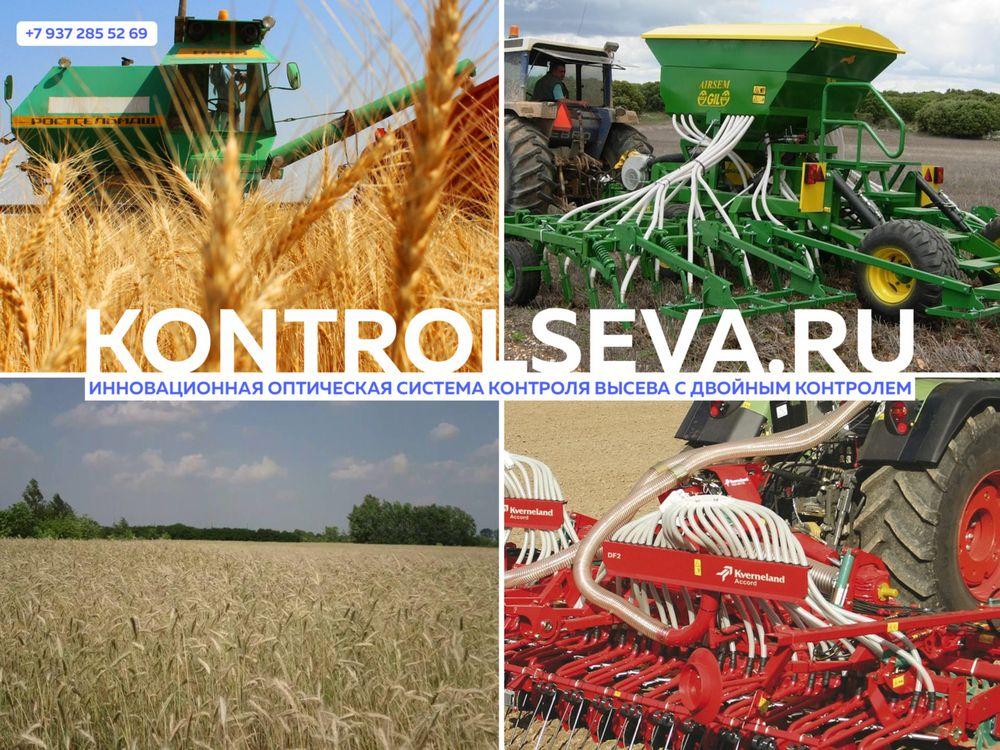 Поверхностное внесение азотных удобрений под кукурузу