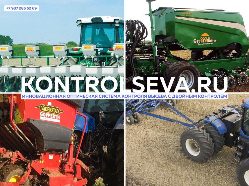 Сельхозтехника Хорш Маэстро 24 СВ сайт компании