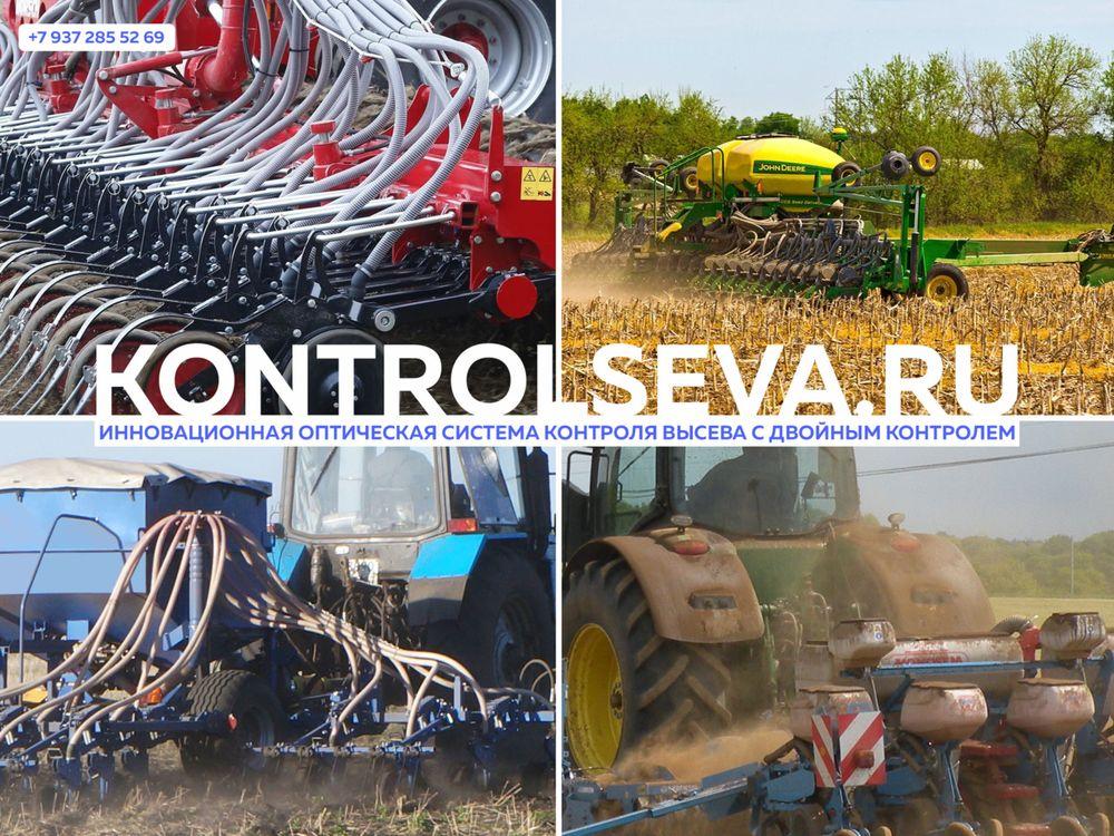 Сельхозтехника Хорш АгроСоюз АТД 9.35 позвонить для заказа