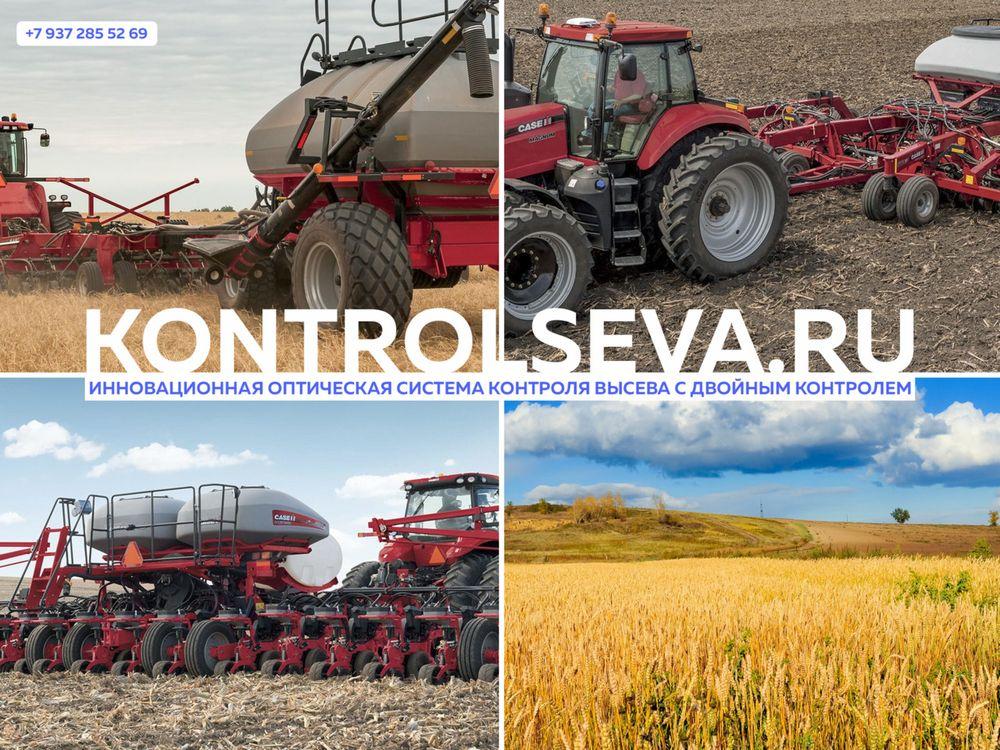Сеялка зерновая СЗМ 6 сайт поставщика