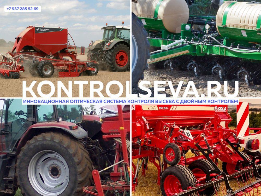 Внедрение новых технологий в сельском хозяйстве