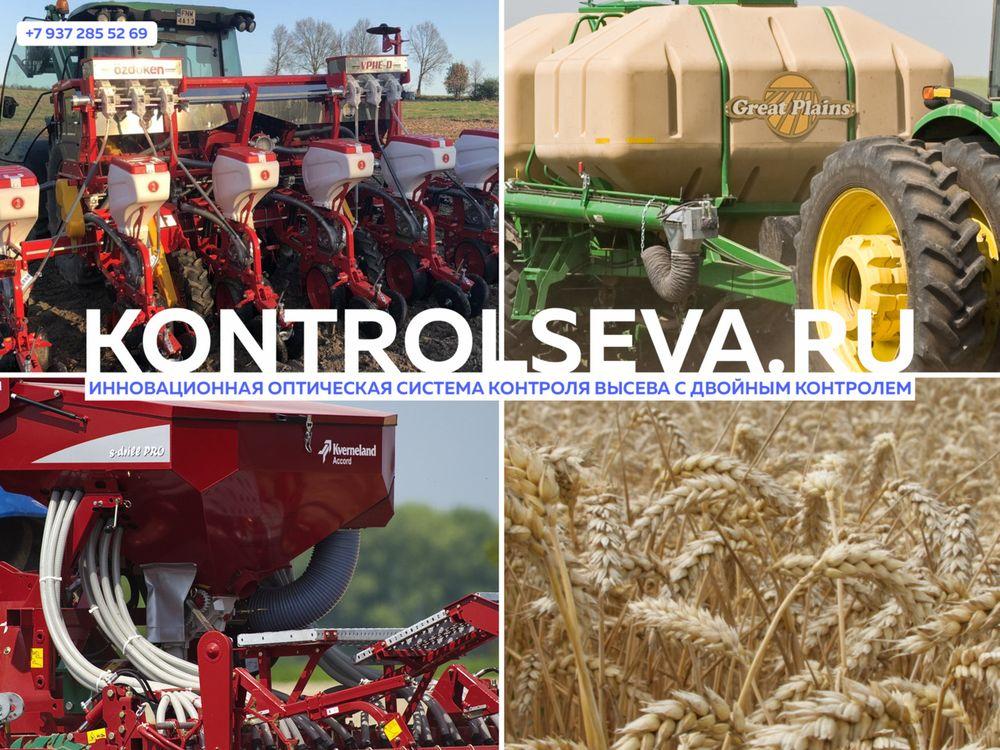 Комбайн для сбора зерновых культур узнать цену
