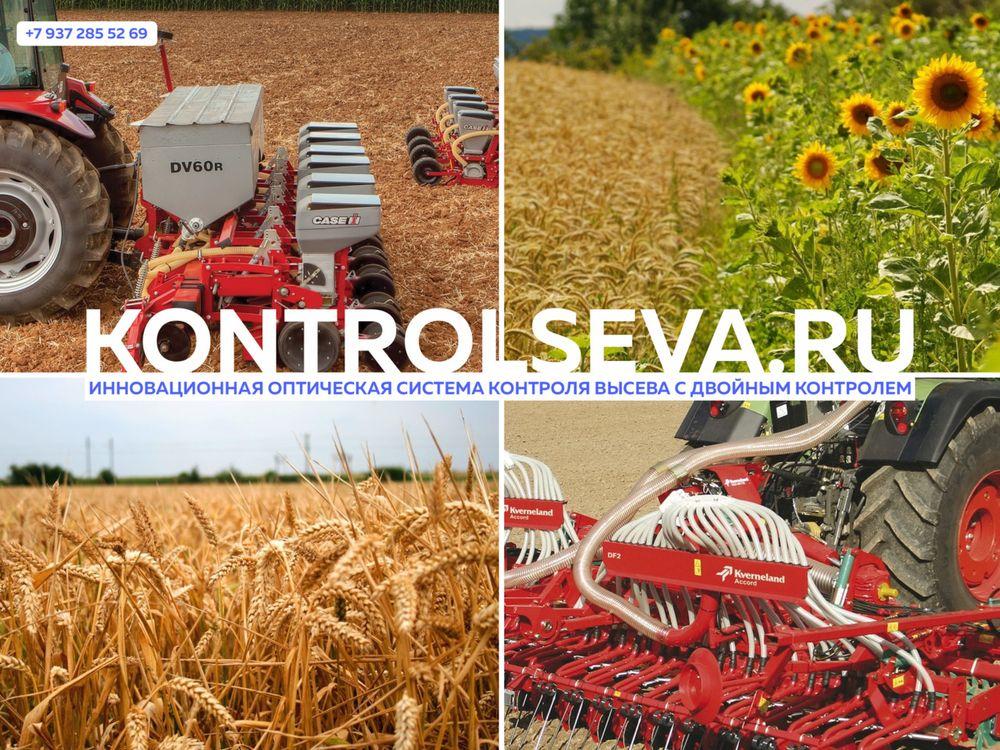 Системы внесения органических удобрений в почву