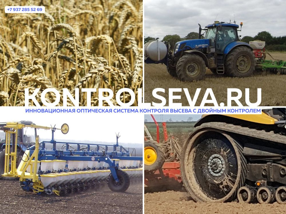 Сельхозтехника Horsch Pronto SW найти в России