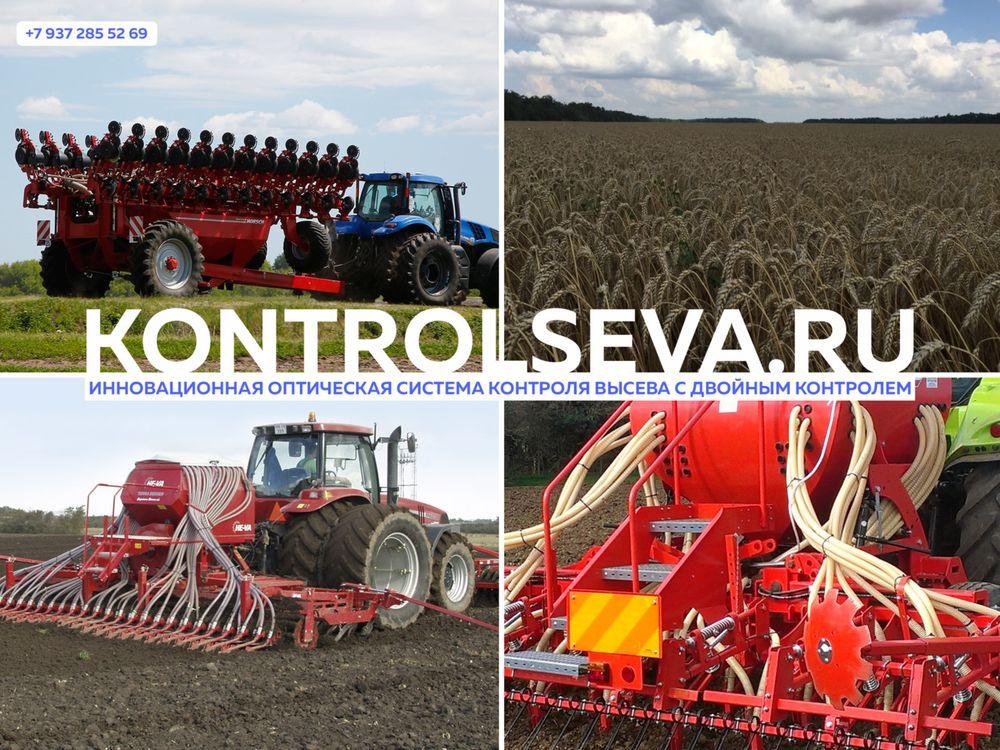 Весенняя культивация кукурузы трактором