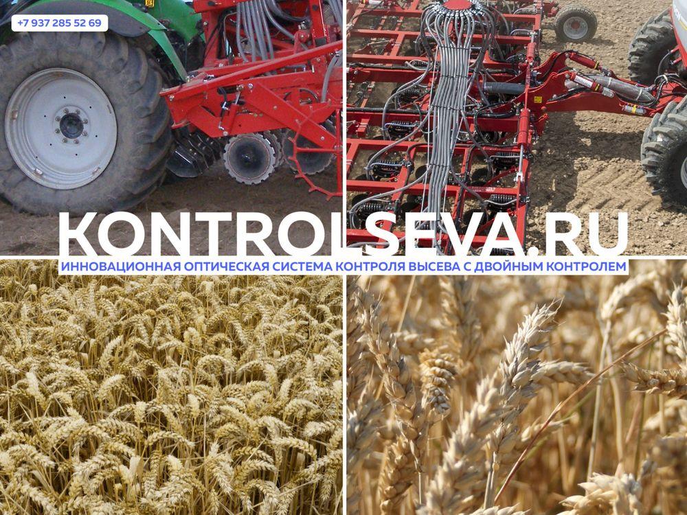 Сеялка зерновая Дон подобрать по ценам