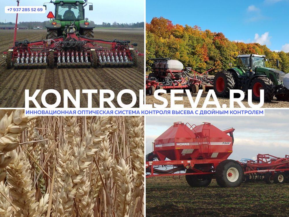 Прибор контроля топлива в сельском хозяйстве технические характеристики
