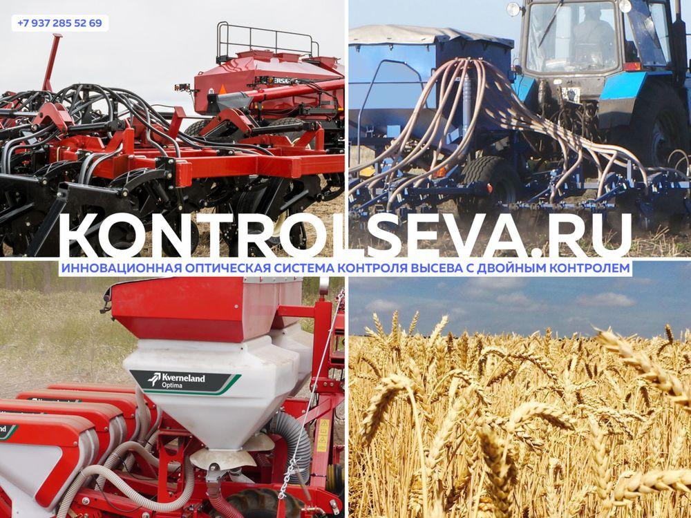 Правила внесения минеральных удобрений под озимую пшеницу