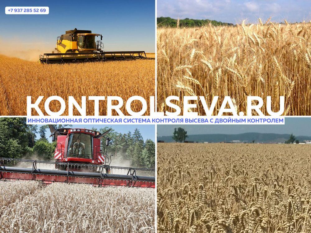 Сеялка зерновая Rapid RDA 800S продажа недорого