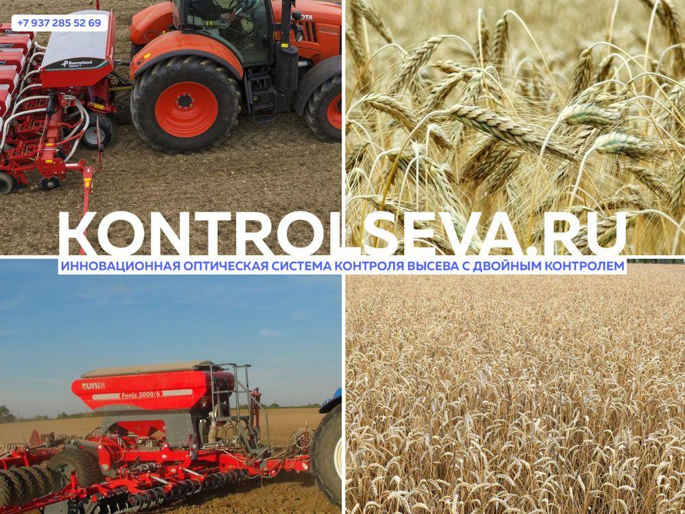 Сеялка зерновая СЗ 6 заказ недорого