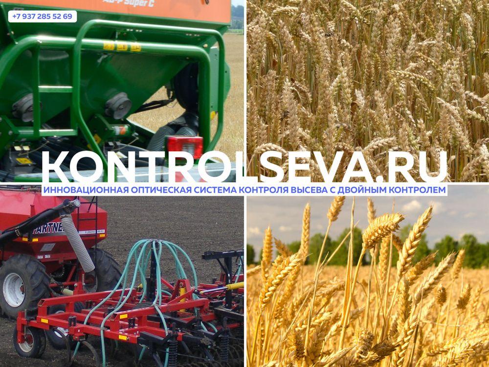 Мотолебедка для пахоты почвы стоимость