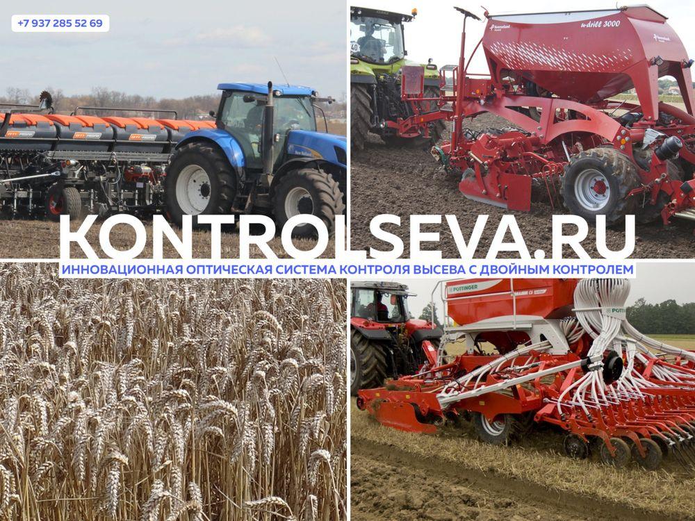 Сельхозтехника Horsch Sprinter 6 ST официальный сайт