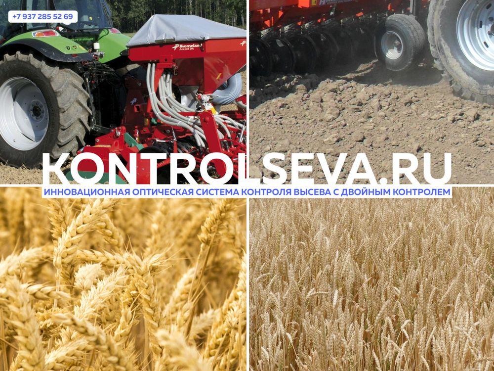 Дозы внесения азотных удобрений под кукурузу