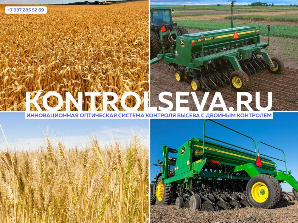 Сеялка зерновая СПУ 6 устройство